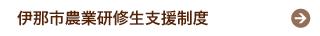 btn_kenshu1