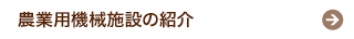 btn_shien3