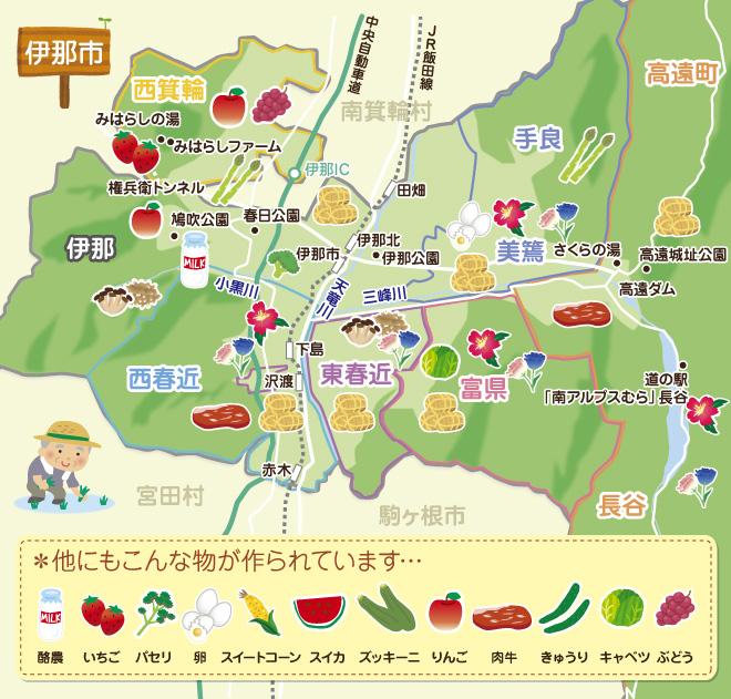 nogyo_map